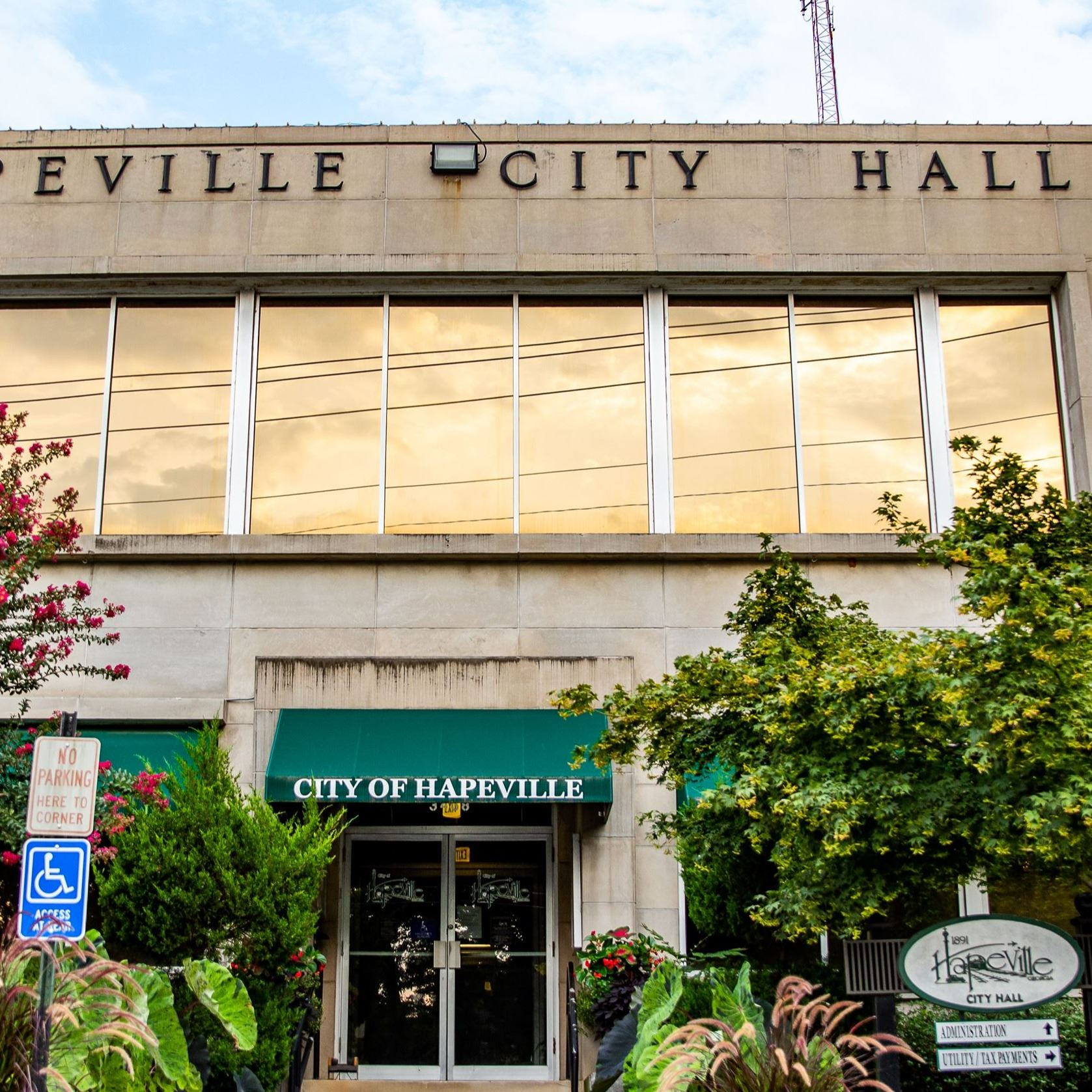 Hapeville City Hall front of building